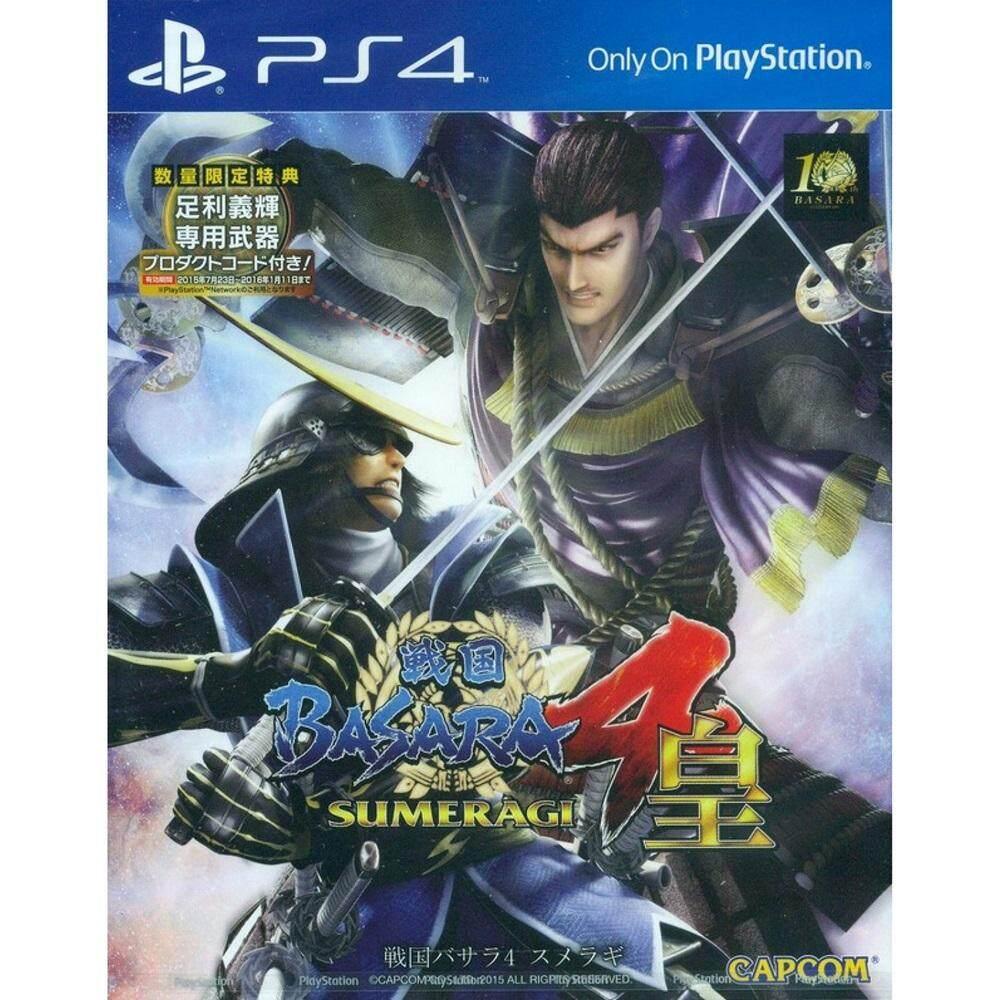 PS4 : Sengoku Basara 4 Sumeragi [Asia][JP]