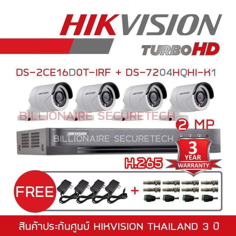HIKVISION ชุดกล้องวงจรปิด 2 MP DS-7204HQHI-K1 + DS-2CE16D0T-IRF*4 (3.6 mm) 'FREE' BNC +DC + ADAPTOR