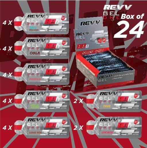 Revv Gel One – Mix Flavors(เรฟ เจล วัน – เจลให้พลังงานสำหรับนักกีฬา รวมทุกรสชาติ) 1 กล่อง 24 ซอง.
