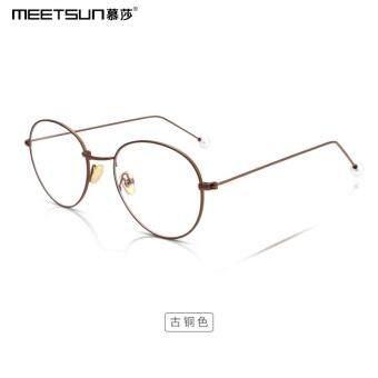 Pencarian Termurah MEETSUN bingkai kacamata wanita kaca polos Anti Radiasi  Gaya Korea Retro bingkai bundar Sastra c9d1e6a92d