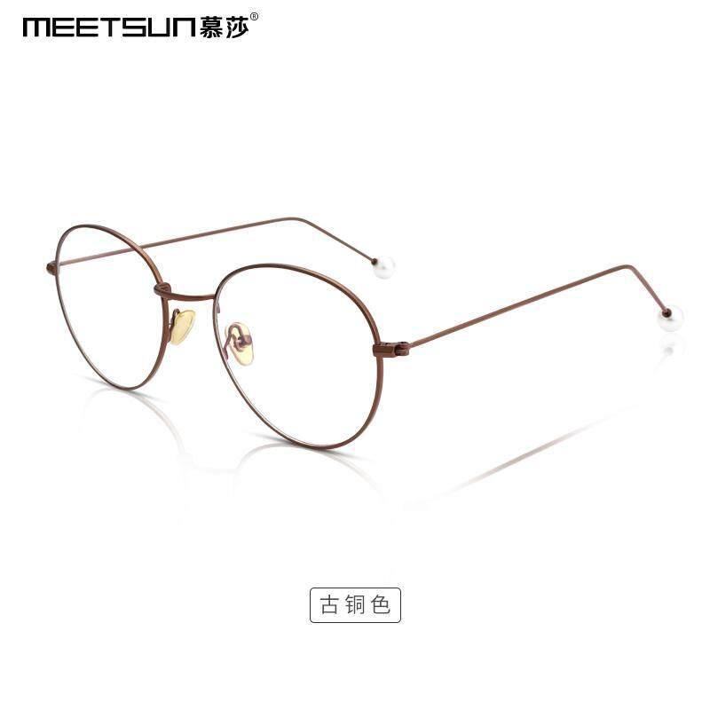 MEETSUN bingkai kacamata wanita kaca polos Anti Radiasi Gaya Korea Retro  bingkai bundar Sastra mutiara kaki dd557d1512