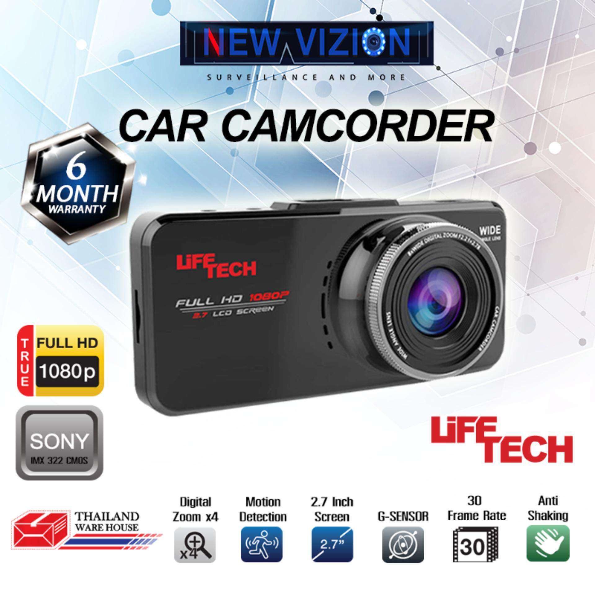 LifeTech 1080p Full HD High Definition Car Camcorder / 2.7LCD Screen / Multi language / SONY IMX322 Chip