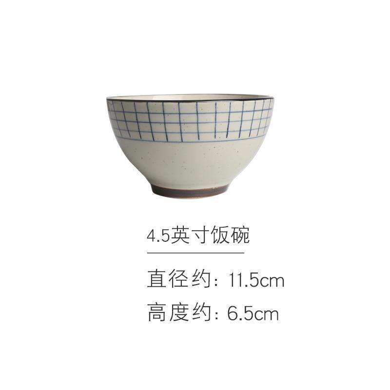 Mangkuk Nasi Rumah Tangga Mangkuk Kecil Yang Dilukis dengan Tangan Makanan Penutup