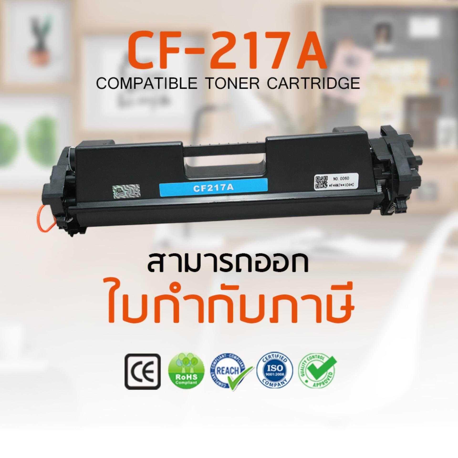 Hp 17a Cf217a Laserjet Printer Pro Mfp M130a M102a M102w M130fn M130fw M130nw