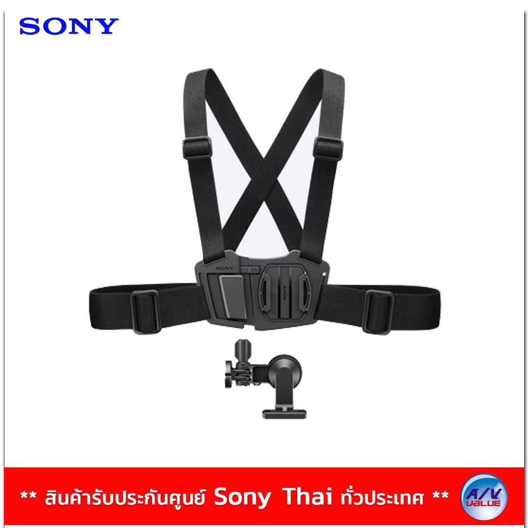 SONY Accessories Action Cam รุ่น AKA-CMH1 (Woven Chest Harness) - Black