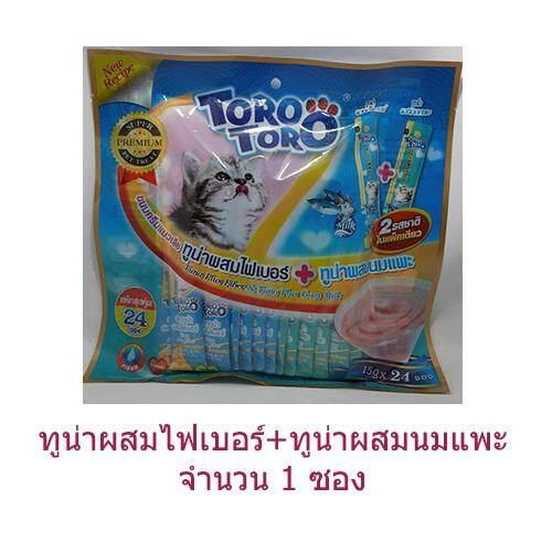 Toro Toro โทโร โทโร่ ขนมครีมแมวเลียทูน่าผสมไฟเบอร์+ ทูน่าผสมนมแพะ แพ็ค 1 (15 g. x 24 ซอง)