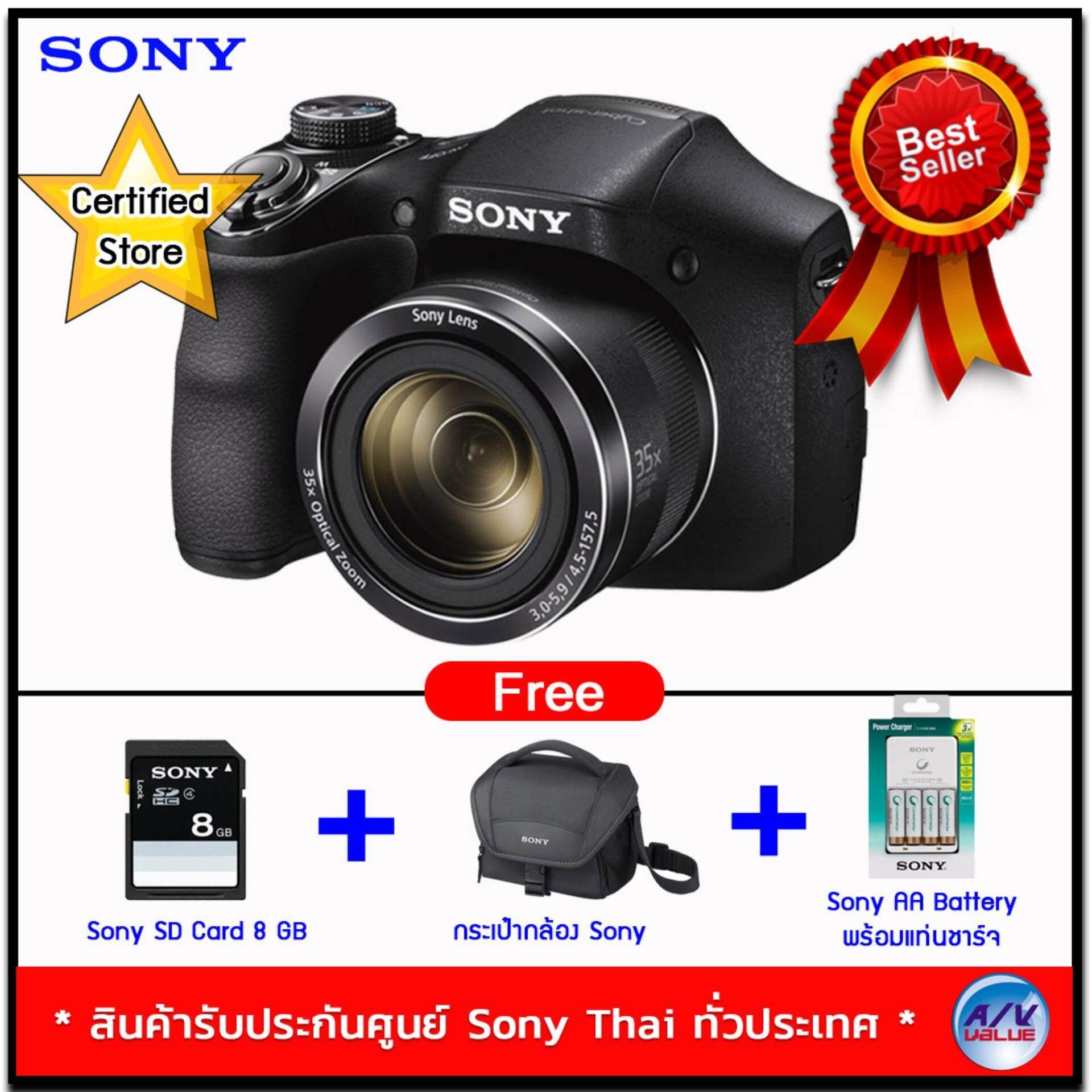 Sony Cyber Shot 20.1mp Dsc-H300 (แถมฟรี : กระเป๋ากล้องของsony + Sony Sd Card 8gb แถมเพิ่ม : ชุดแบตเตอรี่ 2a แบบชาร์จไฟได้ (4 ก้อน) พร้อมแท่นชาร์จแบตเตอรี่ของsony).