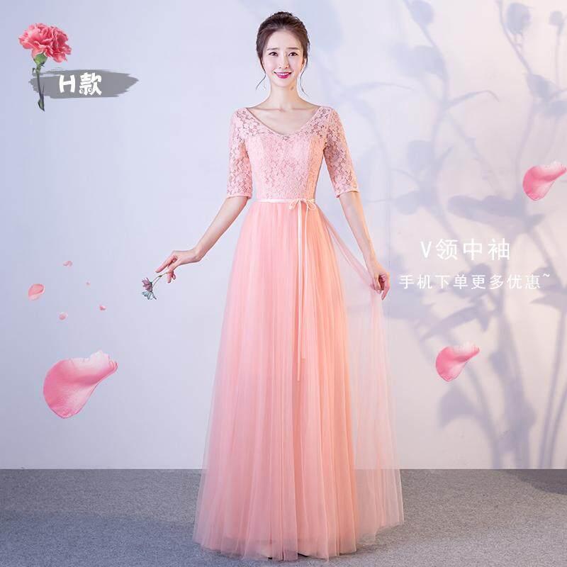 Baju Pertunjukan Gaya Korea Warna Merah Jambu Model Baru Gaun Malam Pengiring Pengantin