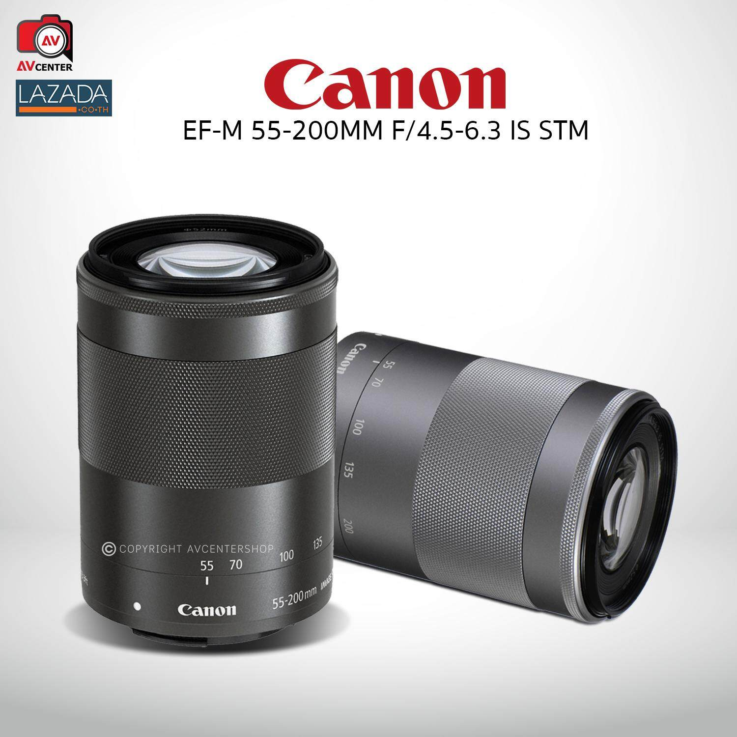 Canon Ef-M55-200mm Is Stm (black,silver).