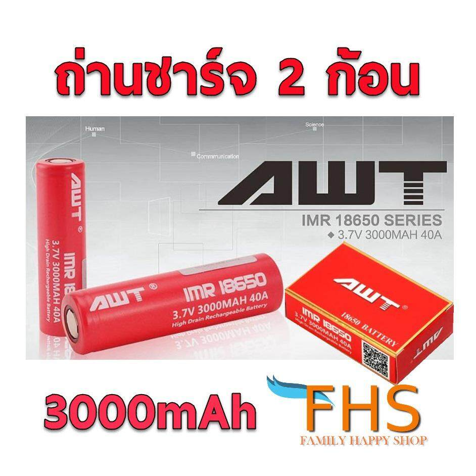 Awt Thailand Battery 18650 3000mah 40a For Vape Authentic 2