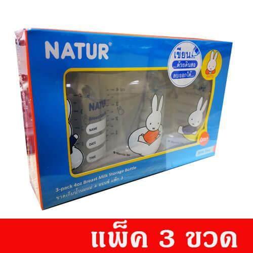 Natur เนเจอร์ ขวดเก็บน้ำนม มิฟฟี่ 4 Oz. 1 แพ็ค (แพ็ค 3 ขวด).