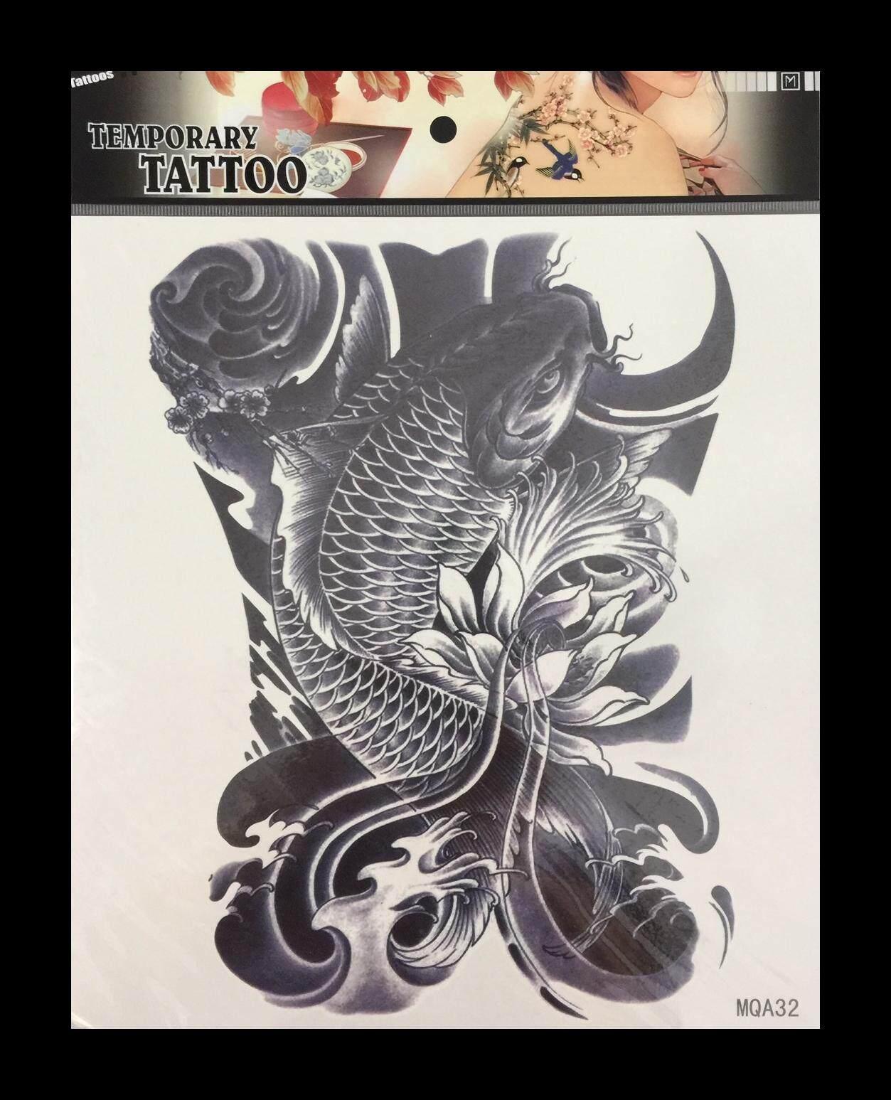 Temporary Tattoo Sticker สติ๊กเกอร์แทททู รอยสักชั่วคราว ลายปลา MQA-32 image