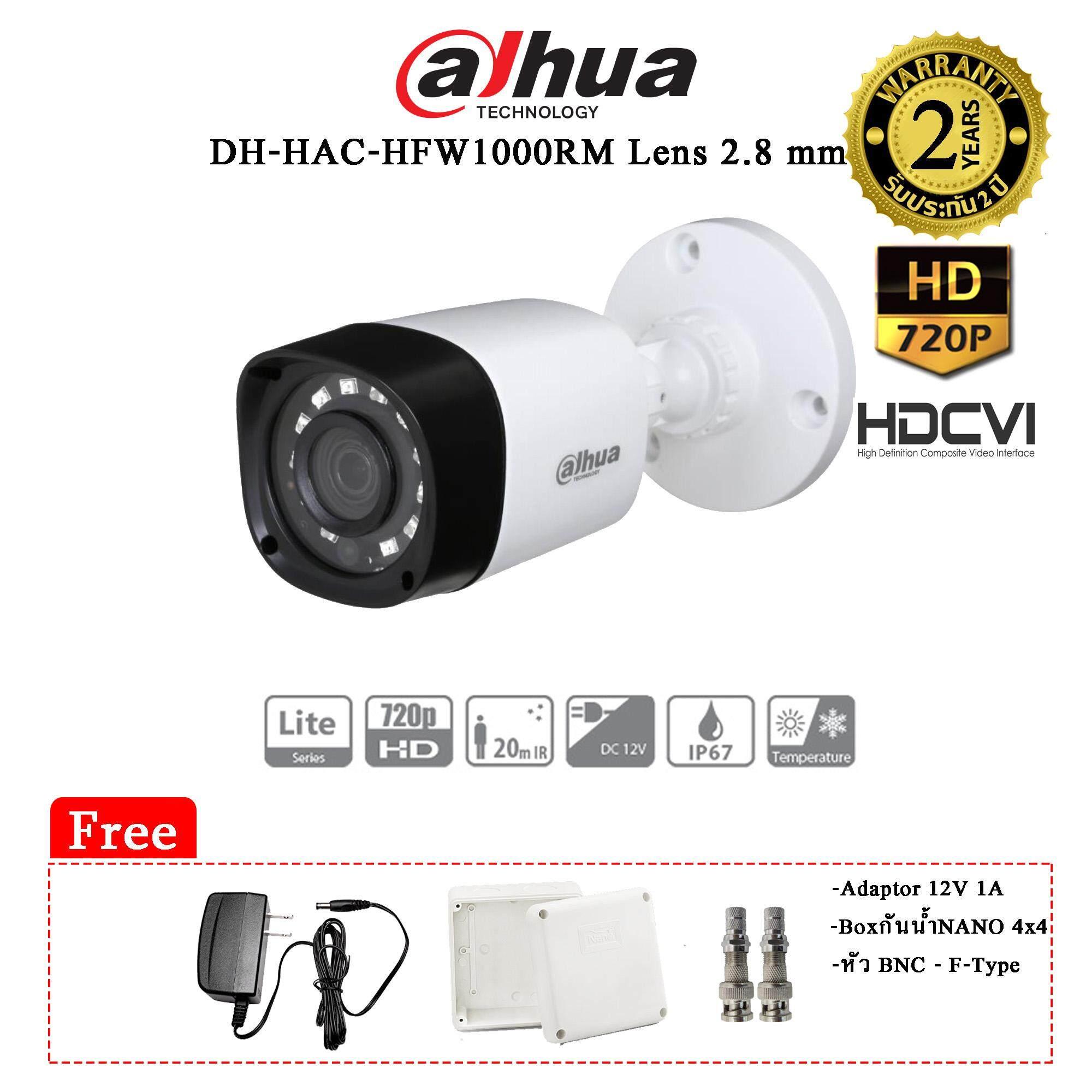 กล้องวงจรปิด DAHUA HDCVI IR Bullet Camera DH-HAC-HFW1000RM Lens 2.8mm ฟรีอแดปเตอร์ 12V 1A x 1 Boxกันน้ำ NANO x 1 หัว BNC - F-Type x 2