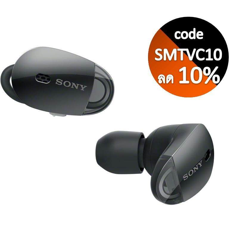 Sony WF-1000X (ดำ) หูฟัง Truly Wireless in-ear/Noise Cancelling ประกันศูนย์ Sony 1ปี