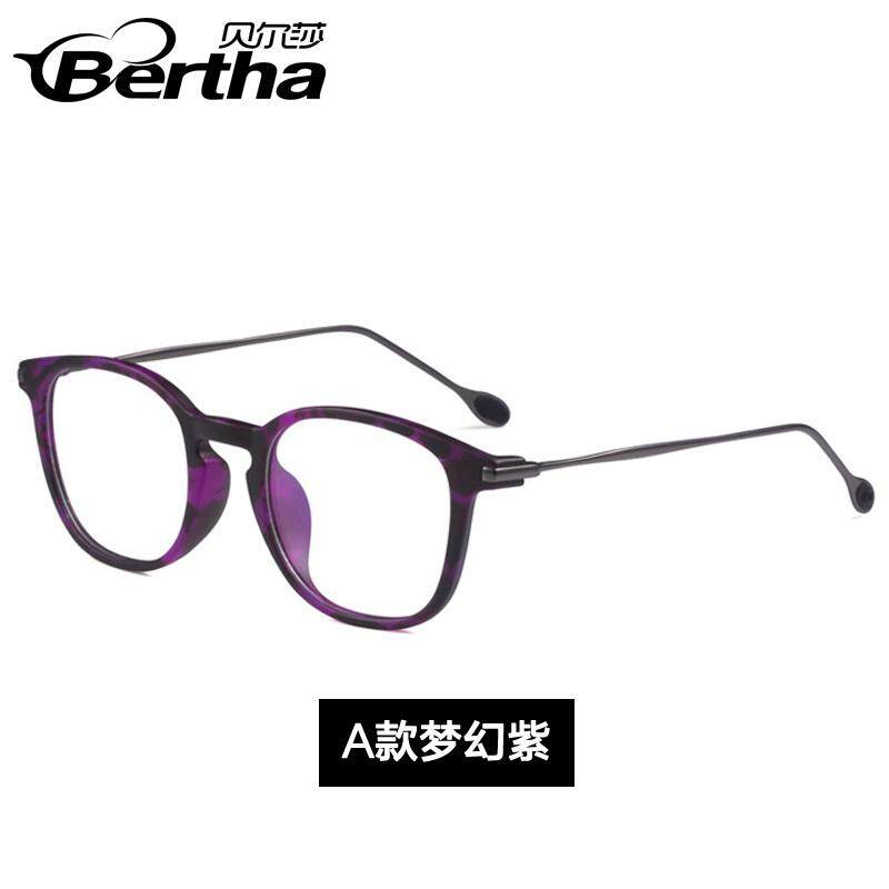 Bertha Rabun Dekat Retro Bingkai Kacamata Pria dan Wanita Pasang Versi Korea  Sangat Ringan TR90 Bingkai aa979fcfb4