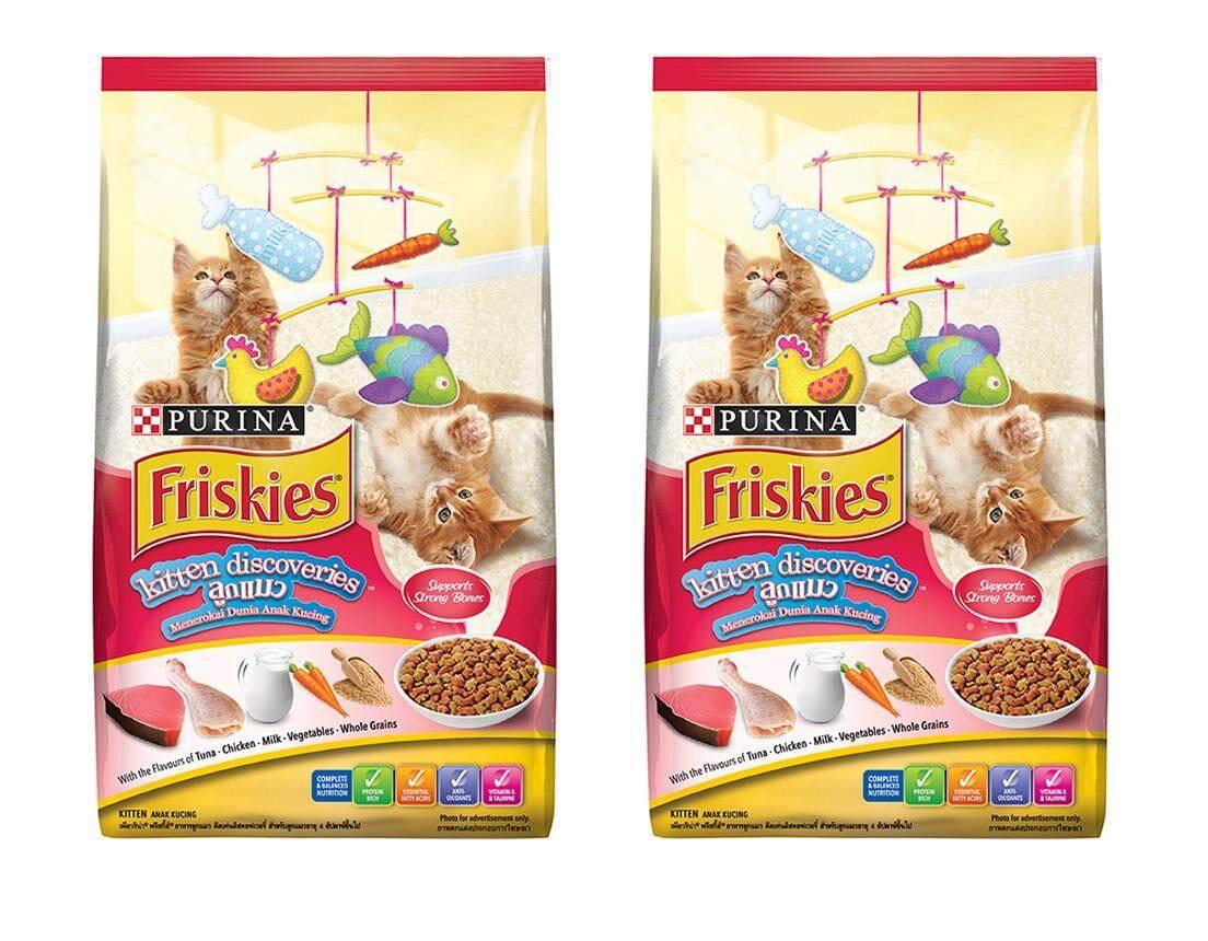 Friskies อาหารลูกแมว รสไก่และปลา ขนาด 1.1kg ( 2 units )