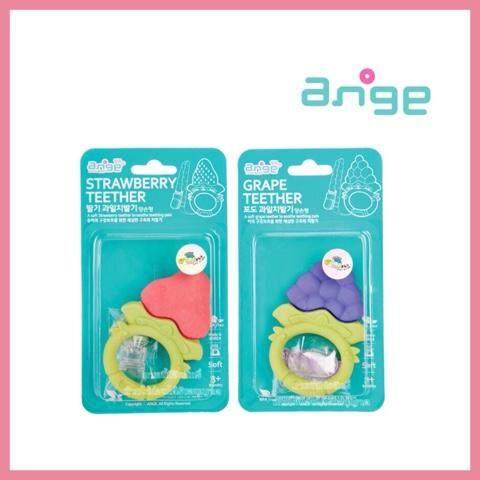 [รุ่นวงกลม] ของแท้ ยางกัดอังจู Ange Grape/strawberry Ring Teether ปลอดสารอันตราย.