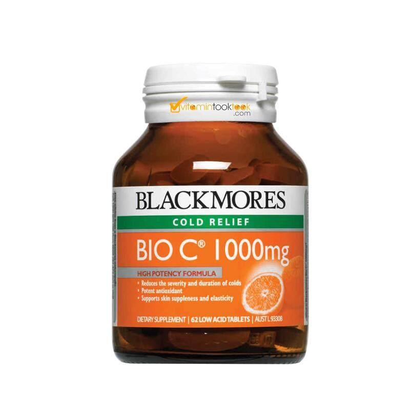สอนใช้งาน  ฉะเชิงเทรา blackmores bio c 1000 mg (62 เม็ด) (1 ขวด)