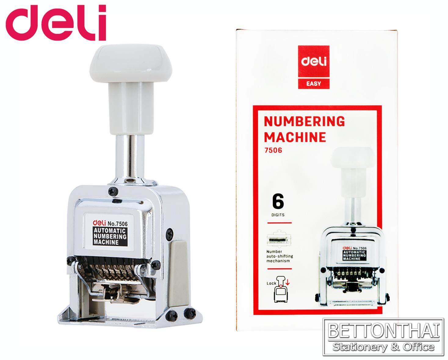 Numbering Machine เครื่องรันนัมเบอร์ 6 หลัก ยี่ห้อ Deli รุ่น Dl 7506.