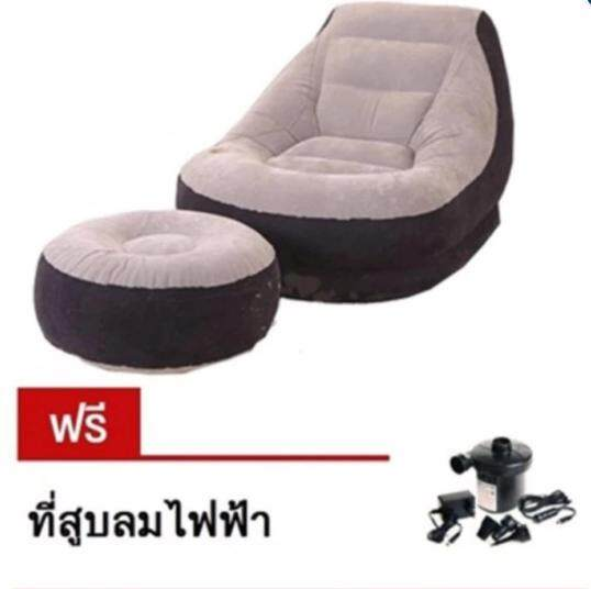 Intex 68564 เก้าอี้สูบลม เก้าอี้เป่าลมพร้อมที่วางเท้า อัลทร้าเล้าจน์  (สีเทา)  แถมฟรี ที่สูบลมไฟฟ้า    .