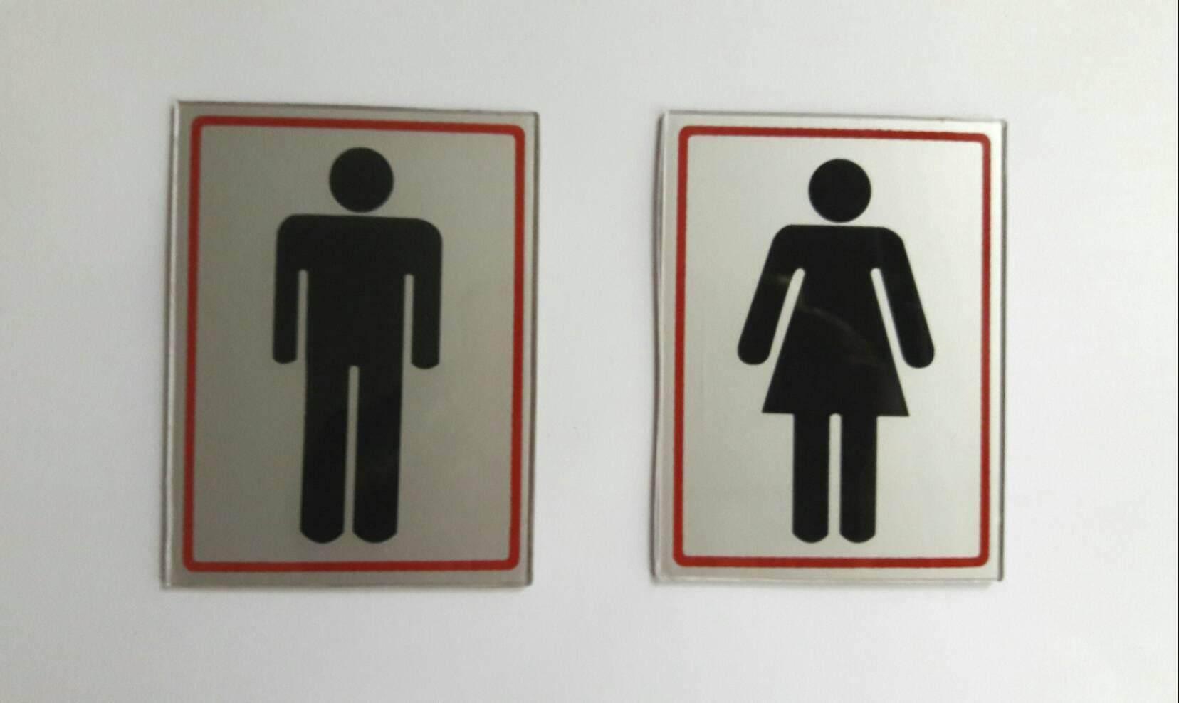 Jd ป้าย สัญลักษณ์ ชาย หญิง ป้ายห้องน้ำ (7ซม.x10ซม. 2แผ่น).