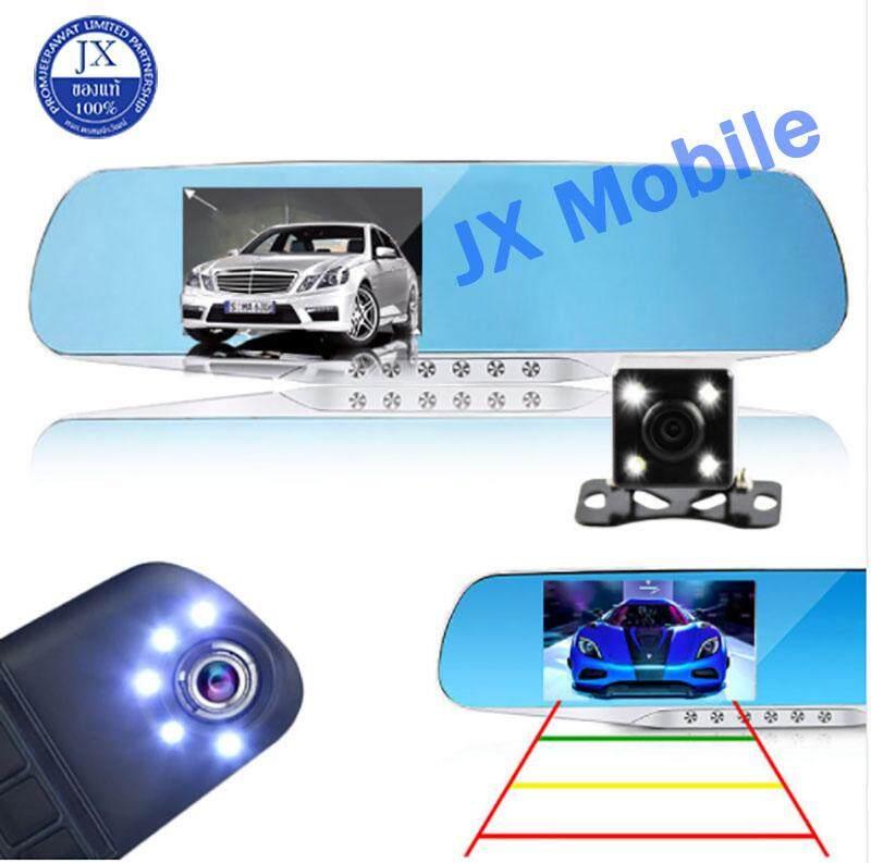 4.3 นิ้วหน้าจอ ที่สวยงาม กล้องติดรถยนต์แบบกระจกมองหลังพร้อมกล้องติดท้ายรถ 1080P (สีดำขอบเงิน)  Led Night Vision