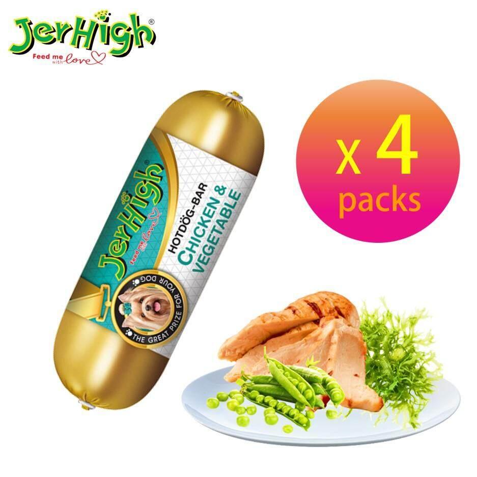 โปรโมชั่น Jerhigh ฮอตดอกบาร์ รสไก่และผัก 150 G X 4 ชิ้น Jerhigh ใหม่ล่าสุด