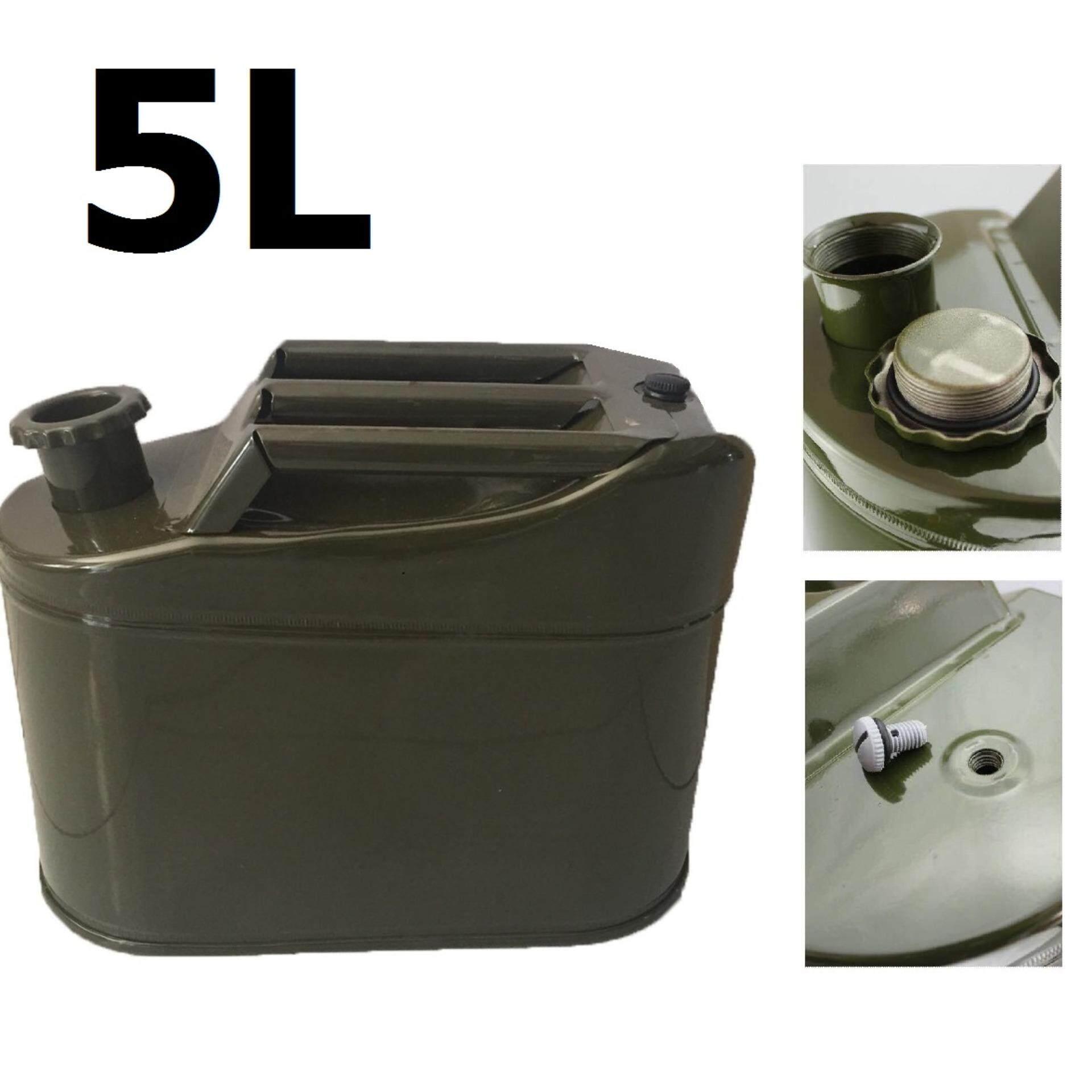 ถังแกลลอนเหล็กเก็บน้ำมันสำรอง ถังน้ำมัน 5 Litre Fuel Tank.