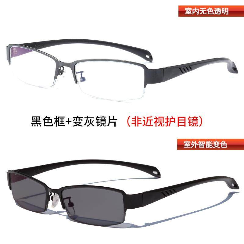 Produk jadi Berubah Warna Anti Radiasi Sinar Ultraviolet Komputer kacamata  pelindung pria Kotak Setengah Bingkai Kacamata 6dfcda3228