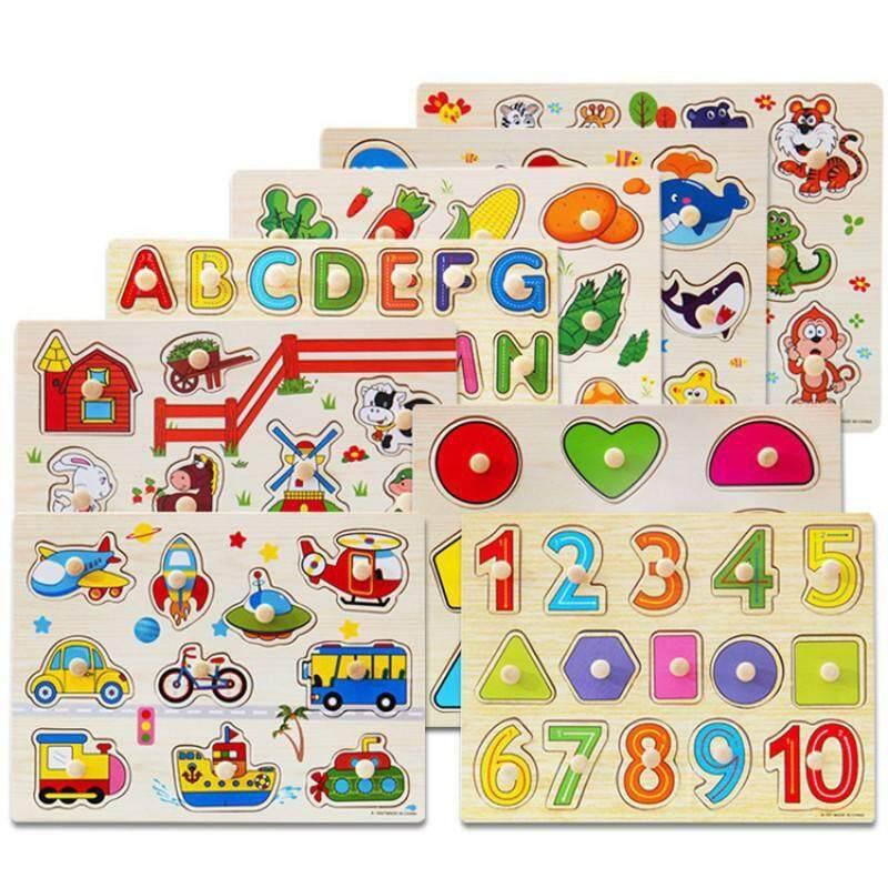 Kids Toys แผ่นจิ๊กซอว์ไม้หมุดเสริมทักษะ แบบต่างๆ .