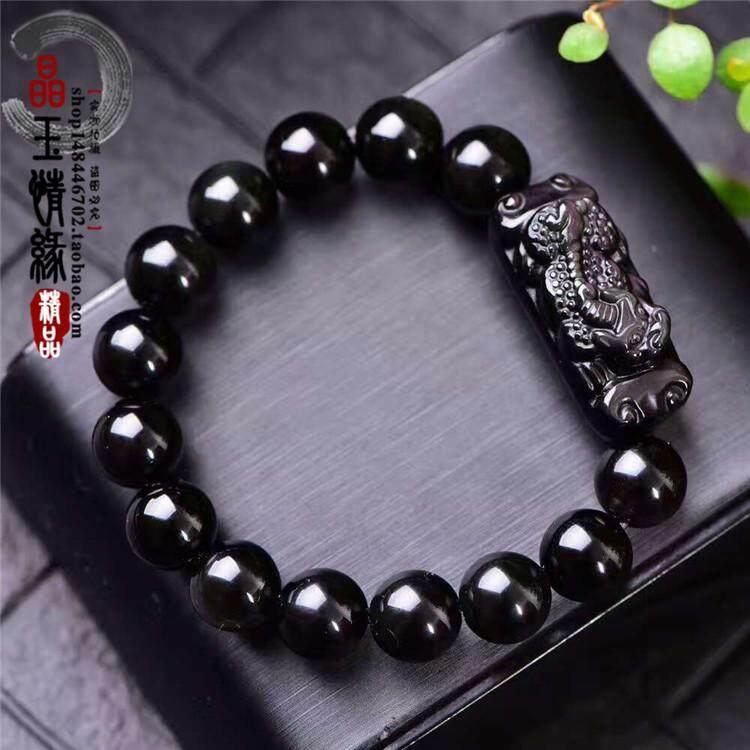 Detail Gambar Konsekrasi Kristal Obsidian pixiu gelang mendatangkan keberuntungan Menyingkirkan Kejahatan PI Qiu tangan gelang manik Tahun kelahiran ...