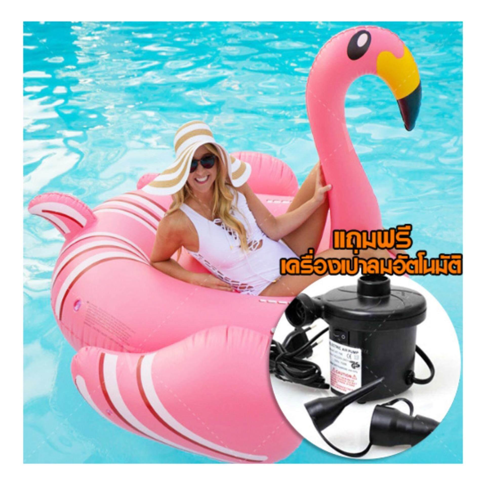 Atrix ซื้อ 1 ได้ถึง 2 Atrix ห่วงยางแฟนซี ฟลามิงโก Flamingo แพยางฟลามิงโก้ พาสเทล Size L สุดคุ้ม รุ่น Kds-0012 สีเรนโบว์ (สีชมพู) แถมฟรี เครื่องสูบลมอัตโนมัติ Kdh-0026.