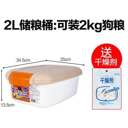 Iris Iris Cat Food Dog Food Chu Liang Tong Seal Dry Food Memory Storage Bucket Pet With Box Moisture-Proof By Taobao Collection.