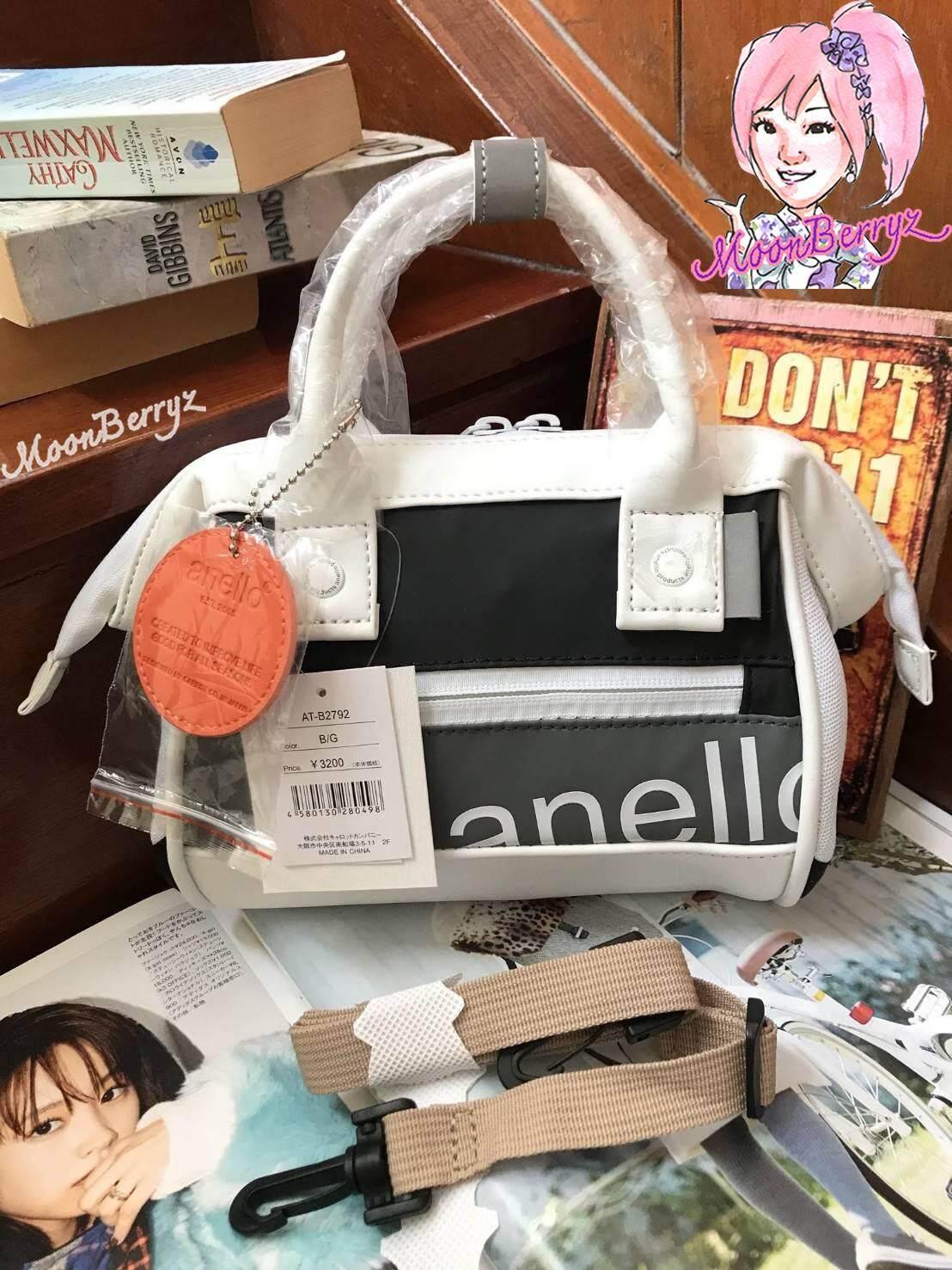 ลำพูน กระเป๋าสะพายข้าง ANELLO ของแท้ 100% [ใบเล็ก MINI] วัสดุหนังนิ่ม PU Leather สามารถกันน้ำได้ แฟชั่นยุค 90 มี 4 สีให้เลือก