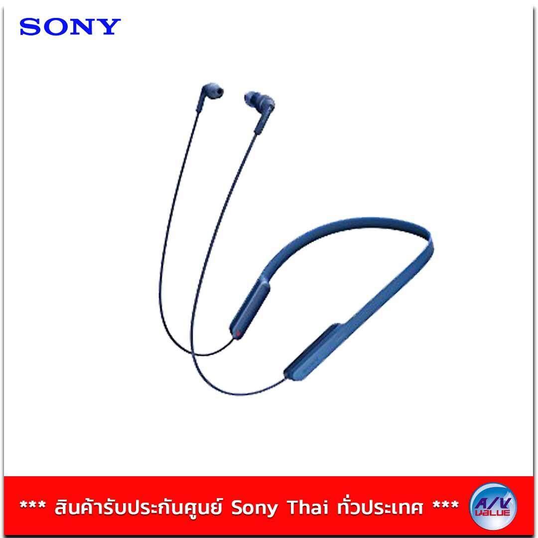 Sony หูฟังบลูทูธ Extra Bass รุ่น MDR-XB70BT(Blue)