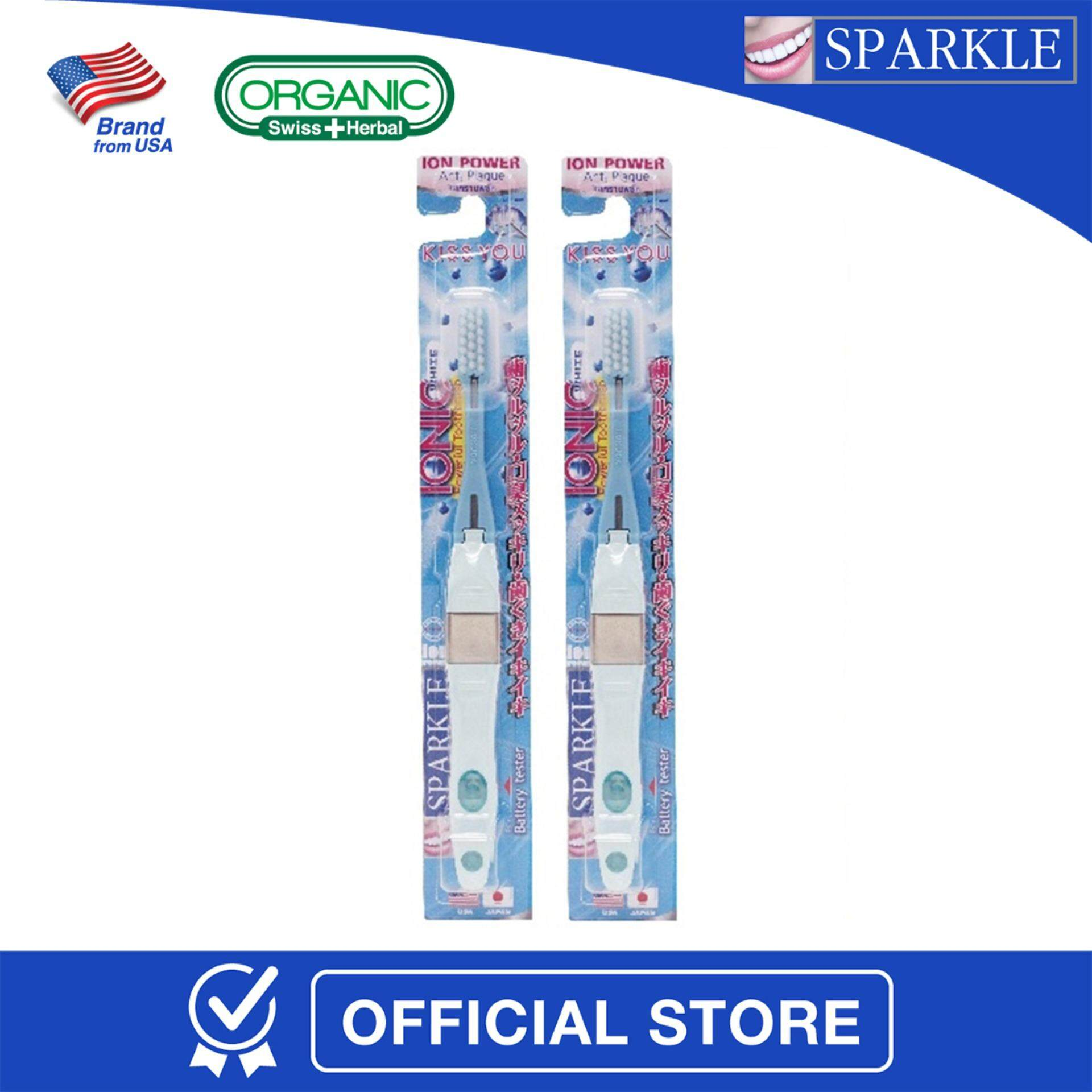 ซื้อ แพ็กคู่ Sparkle Ionic Toothbrush แปรงสีฟัน พลังไอโอนิค สีฟ้า Sk0314 Sparkle