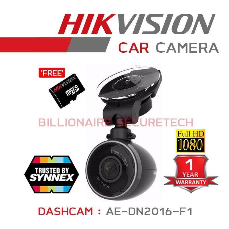 HIKVISION กล้องติดรถยนต์ DASHCAM รุ่น AE-DN2016-F1 พร้อมรีโมท 'FREE' Micro SD card HIKVISION 16 GB (ประกัน SYNNEX)