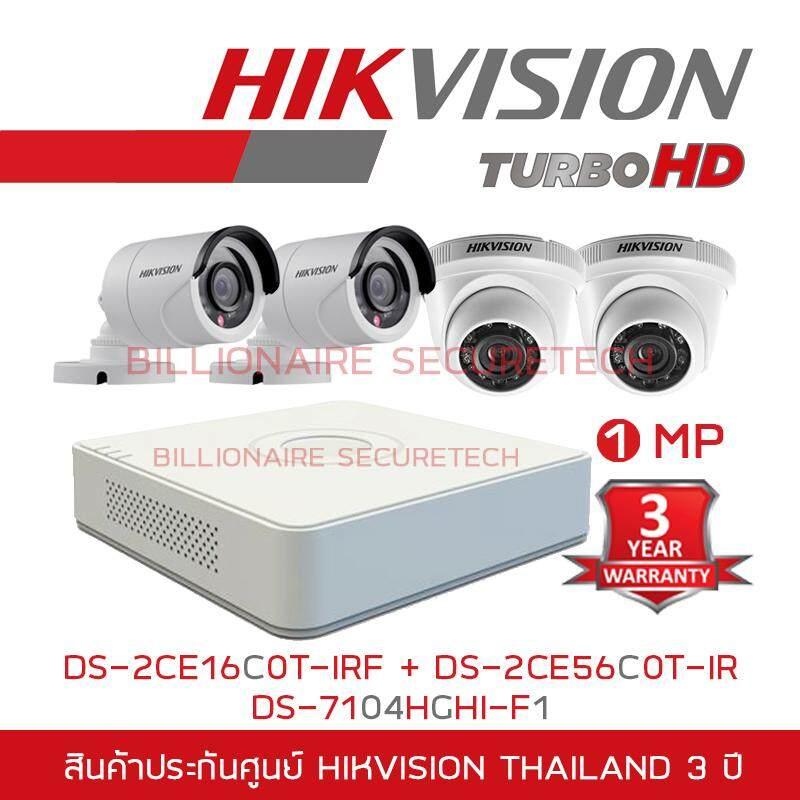 Hikvision Set 4ch 1 MP (DS-7104HGHI-F1 , DS-2CE16C0T-IRFx2 , DS-2CE56C0T-IRx2) 3.6 mm