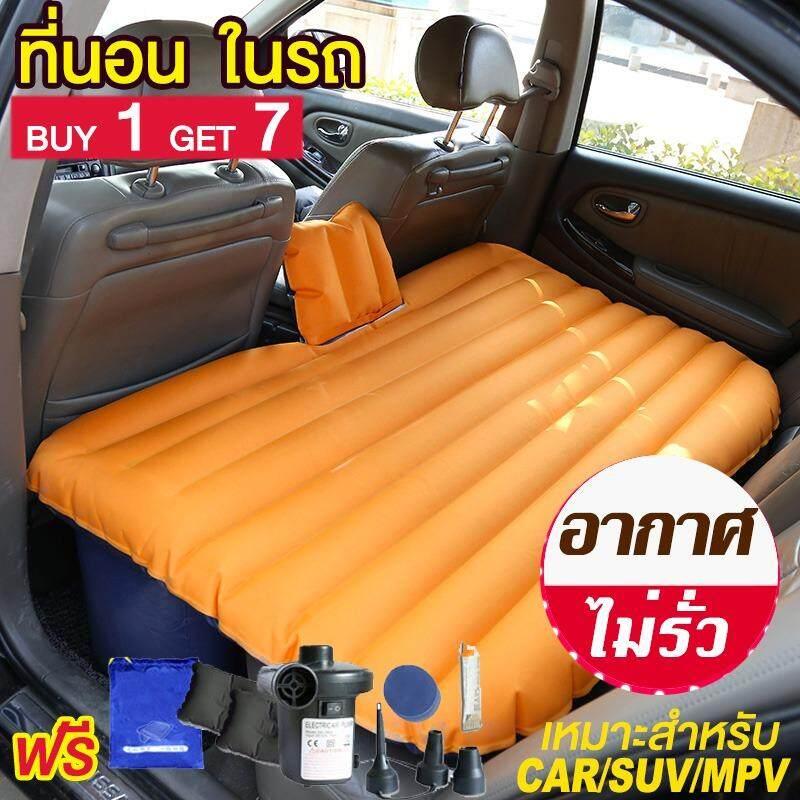 KOOM ที่นอนในรถ ใช้ได้กับรถยนต์ทุกขนาด ที่นอนในรถยนต์ รับน้ำหนักได้สูงถึง 250 กก ที่นอนเป่าลม เบาะนอนลมยาง ที่นอนในรถ เปลี่ยนเบาะหลังรถให้เป็นเตียงนอน