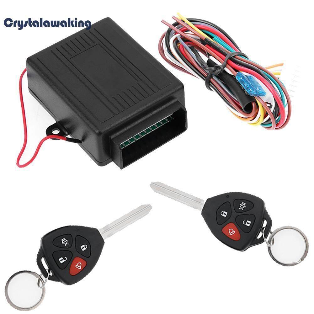 เซ็นทรัลควบคุมประตูล็อคระบบคีย์ไร้สาย Auto Remote   กลางชุด (สีดำ).
