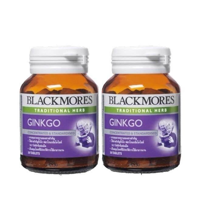 การใช้งาน  สุราษฎร์ธานี แพคคู่ (2 x 30 tablets) Blackmores Ginkgo แบลคมอร์ส จิงโกะ บำรุงสมองและระบบประสาท ลดโอกาสในการเกิดโรคอัลไซเมอร์