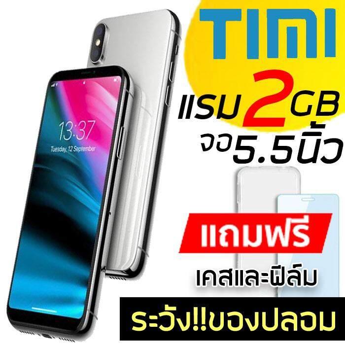 Timi T16 จอ 5.5 Hd Ram 2gb กล้อง 13 ล้าน 3g/4g บอดี้กระจก.