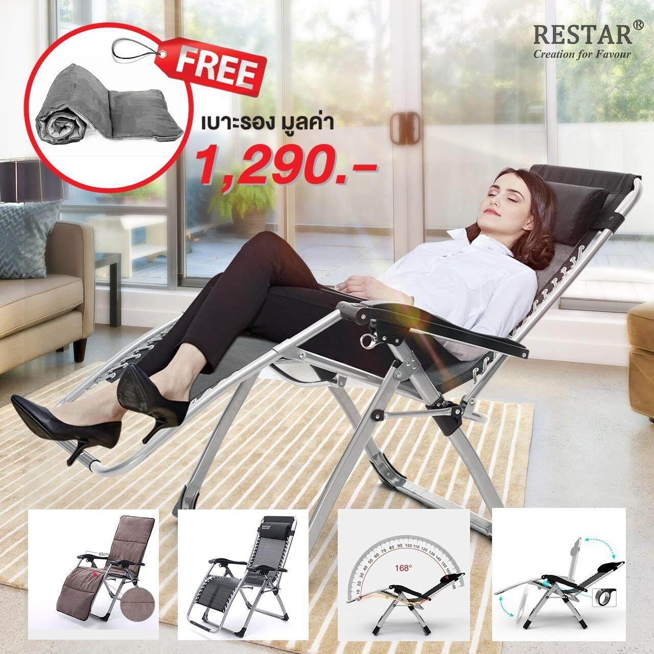 Sivili Restar Fc013 เก้าอี้ปรับเอนนอน เก้าอี้พับได้ สีดำ ขา Silver รุ่น ชิวชิว (ฟรี เบาะรองนอน สีเทา) .