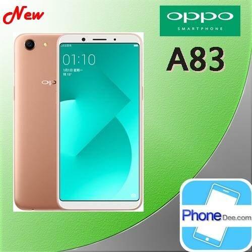 Oppo A83 (Ram 3GB/Rom 32GB) - ประกันศูนย์ ฟรี เคสหลัง + ฟิล์มกันรอยหน้าจอ