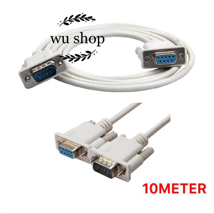 Rs232 9-Pin Male To Female Db9 9-Pin Pc Convertercable  10m.