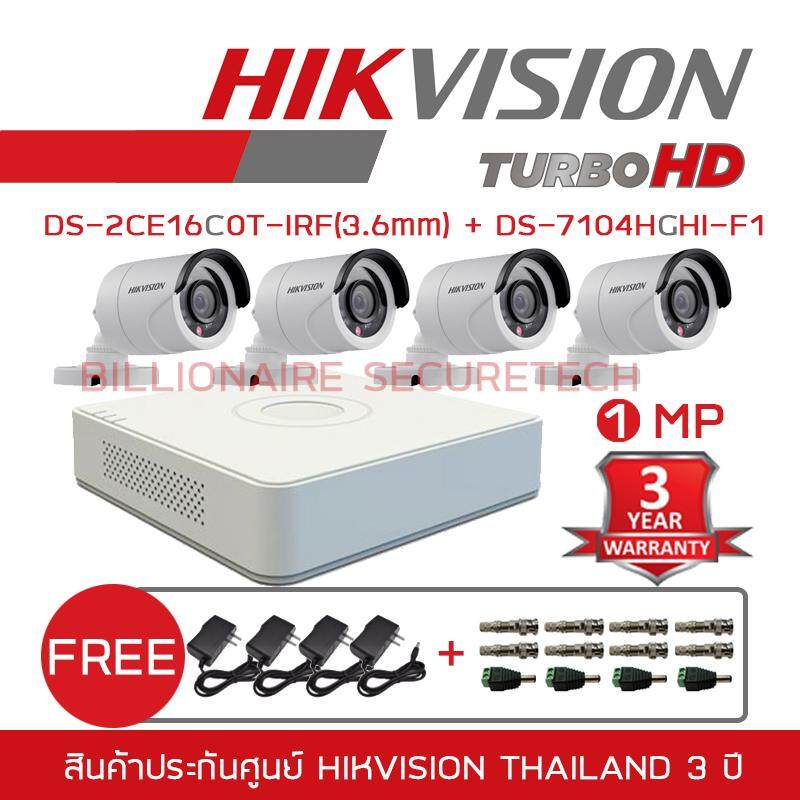 Hikvision Set 4ch 1 MP (DS-7104HGHI-F1 , DS-2CE16C0T-IRFx4 Lens 3.6 mm) 'FREE' BNC +DC+ADAPTOR