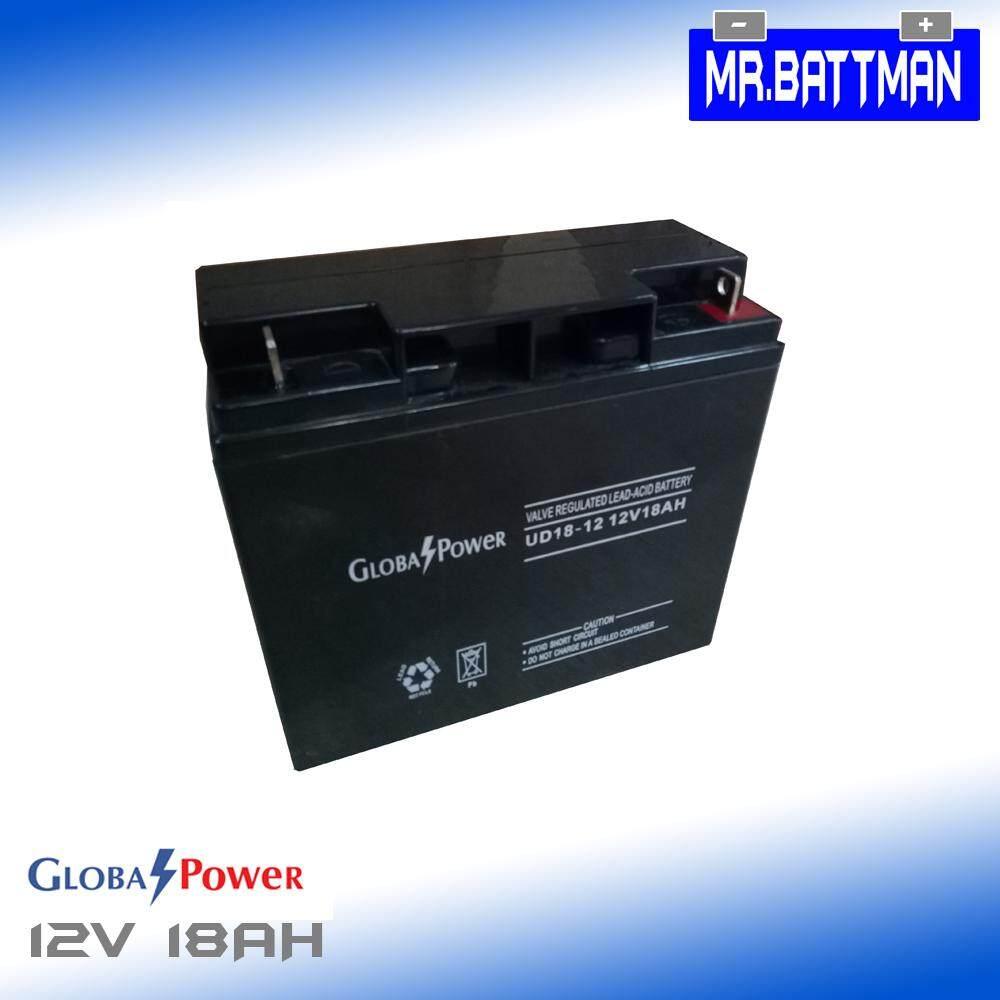 แบตเตอรี่ Global Power 12v 18ah สำหรับสำรองไฟ Ups ไฟฉุกเฉิน Solar Cell และอุปกรณ์ไฟฟ้า 12 โวลต์ 18 แอมป์.