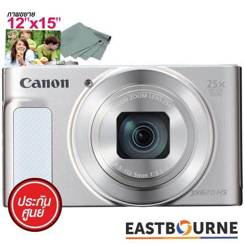 Canon Powershot Sx620Hs 20Mp 25× สีขาว คูปองขยายภาพขนาด12 X15 1ใบ มูลค่า175บาท ผ้าเช็ดเลนส์ มูลค่า100บาท ไทย