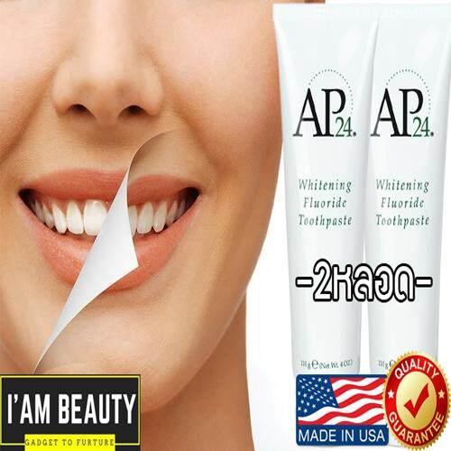 ยาสีฟัน Ap24 Whitening Fluoride (ยาสีฟัน ฟันขาว) 2 หลอด.
