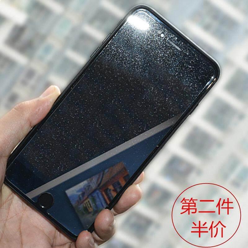Mo membran berlian iphone7/7 plus HP Apple ID pelindung layar 8plus setengah Layar